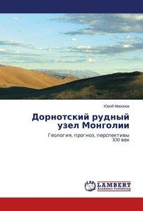 Dornotskiy rudnyy uzel Mongolii