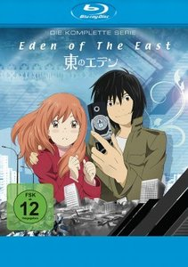 Eden of the East BD-Die kompl.Serie