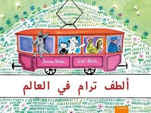 Altaf Tram fi-l-alam / Die ganz besonders nette Straßenbahn