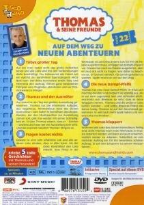 22/Die Neue Dampfpfeife