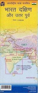 India South & NE Travel Map 1 : 2 300 000