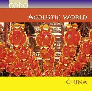 Acoustic World-China