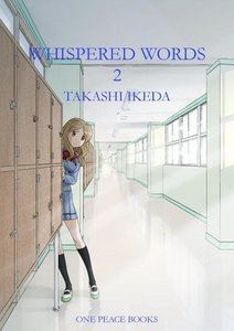 Whispered Words, Volume 2