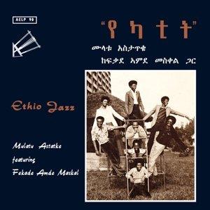 Ethio Jazz (180 Gr.Reissue)