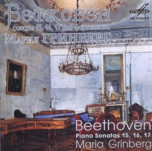 Klaviersonaten 15-17