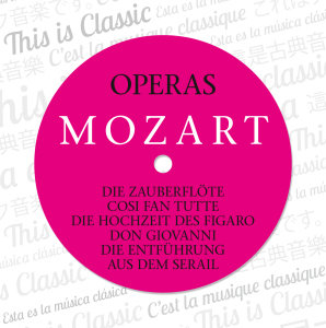 Mozart: Opern-Operas (Gesamt-complete)
