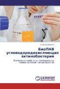 BioPAV uglevodorodokislyayushchikh aktinobakteriy