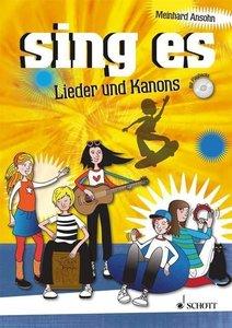 sing es