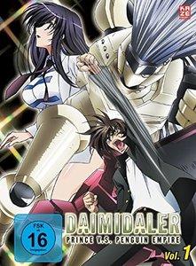 Daimidaler - Mediabook Vol. 1 (DVD)