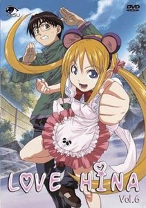 Love Hina (Vol. 6)