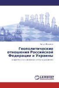 Geopoliticheskie otnosheniya Rossiyskoy Federatsii i Ukrainy