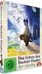 Das Leben des Budori Gusko - DVD