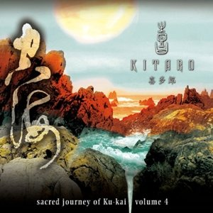 Vol.4-Sacred Journey Of Ku-Kai (LP)