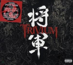 Shogun (Special Edition)