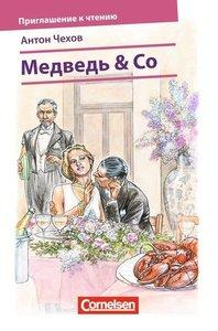 Einladung zum Lesen: Der Bär & Co.