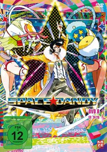 Space Dandy - DVD 8