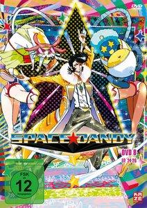 Space Dandy - DVD 8