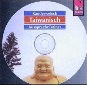 Taiwanisch. Kauderwelsch AusspracheTrainer. CD