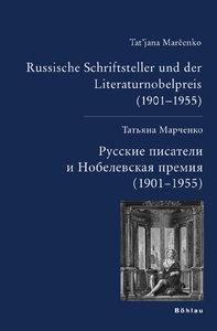 Russische Schriftsteller und der Literaturnobelpreis (1901-1954)