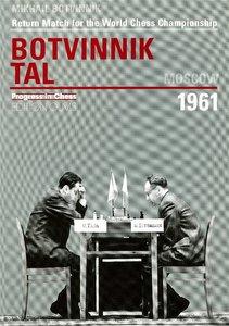 Return Match for the World Chess Championship Botvinnik - David