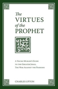 The Virtues of the Prophet