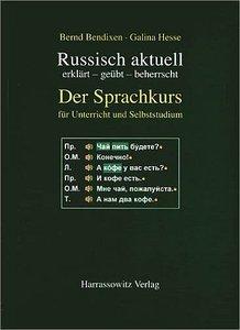 Russisch aktuell. Der Sprachkurs. Buch und DVD