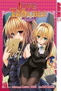 Love Trouble Darkness 04