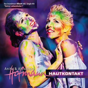 Hautkontakt (Special Vinyl Edition)