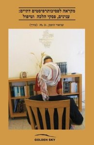 Reader for the Religious Psychotherapist: Issues, Contemporary R