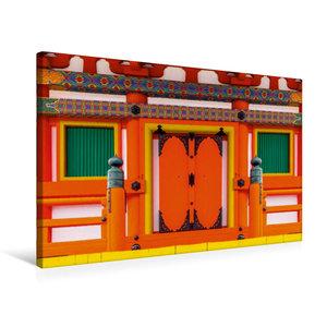 Premium Textil-Leinwand 75 cm x 50 cm quer Kiyomizu
