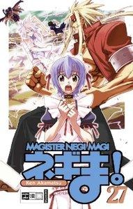 Negima! Magister Negi Magi 27