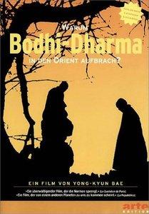Warum Bodhi-Dharma in den Orient aufbrach?