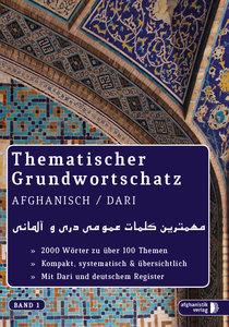 Grundwortschatz Deutsch - Afghanisch / Dari 1