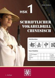 Schriftlicher Vokabeldrill Chinesisch