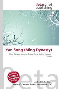 Yan Song (Ming Dynasty)