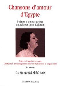 Chansons d'amour d'Egypte, 1er volume