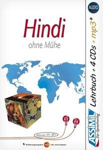 Hindi ohne Mühe. MultimediaBox