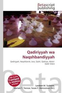 Qadiriyyah wa Naqshbandiyyah