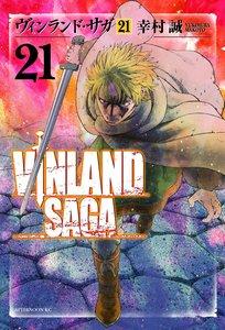 Vinland Saga 11