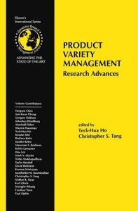 Product Variety Management