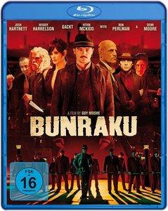 Bunraku-Limited Edition