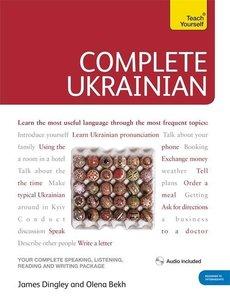 Complete Ukrainian Beginner to Intermediate Course