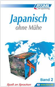 Assimil. Japanisch ohne Mühe 2. Lehrbuch