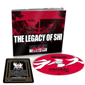 The Legacy Of Shi (incl.Collector\'s Card)