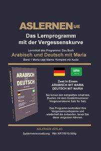 Arabisch und Deutsch mit Maria, CD-ROM