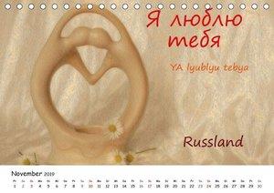 Ich liebe Dich (Tischkalender 2019 DIN A5 quer)