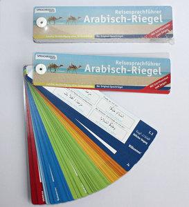 Arabisch-Riegel (Nonbook)