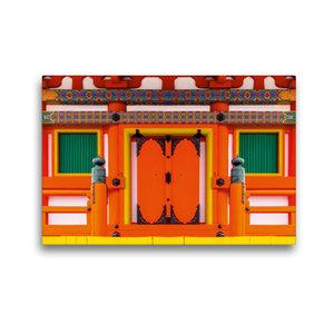 Premium Textil-Leinwand 45 cm x 30 cm quer Kiyomizu