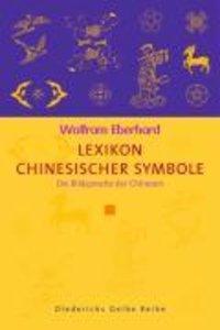 Lexikon chinesischer Symbole