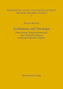 Architektur und Theologie